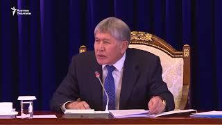 """Атамбаев об Утемуратова и Токаеве: """"Они - денщики у своего начальника"""""""