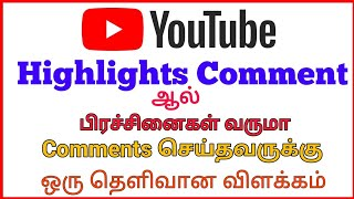 Youtube Highlight Comment | Vs Professional Group | Tamil