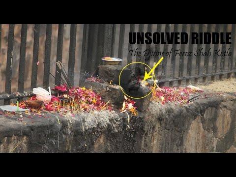 Feroz Shah Kotla Fort Haunted| Unsolved Riddle- The Djinns of Feroz Shah Kotla