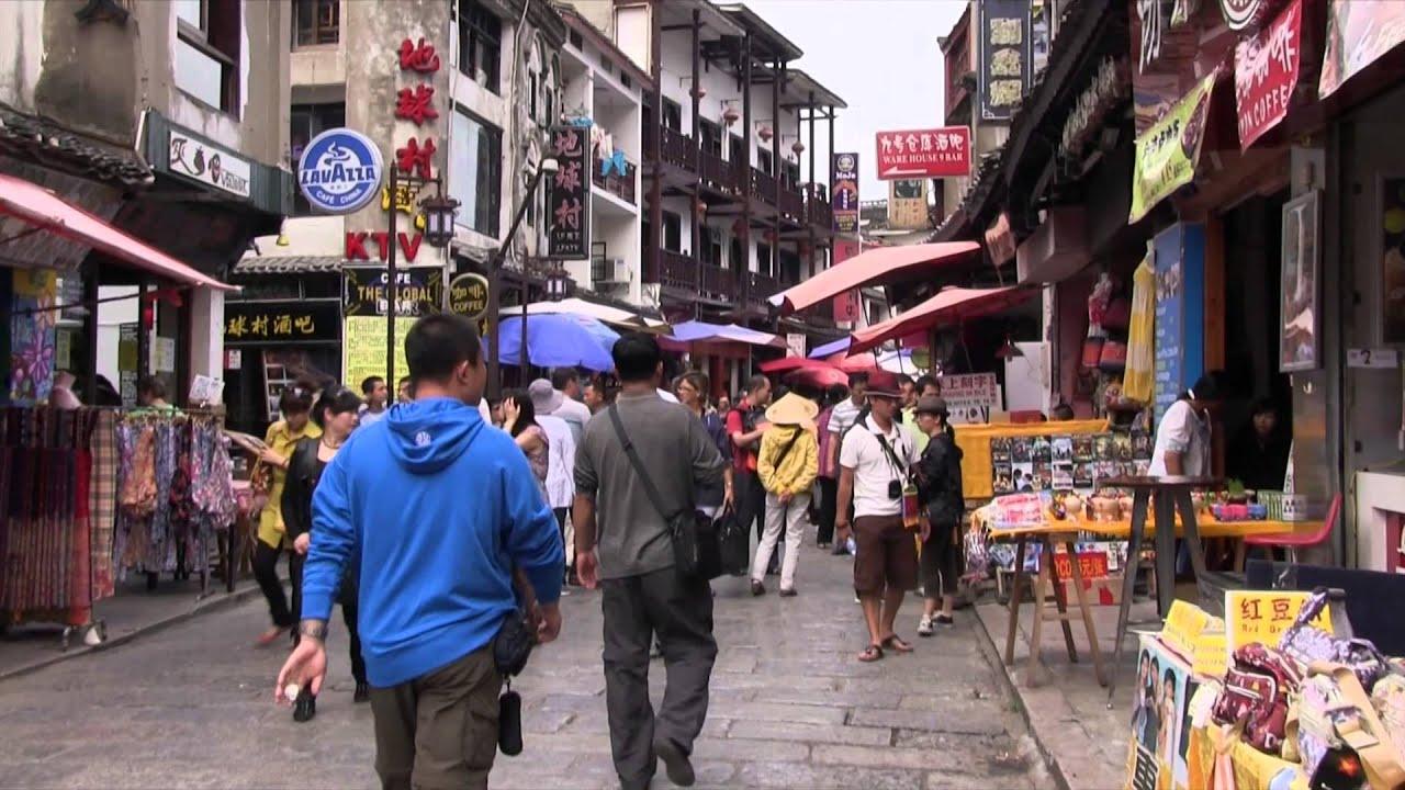 Yangshuo West Street Doovi