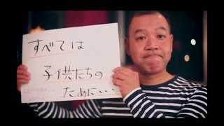 アイロウ&タカ - 扉