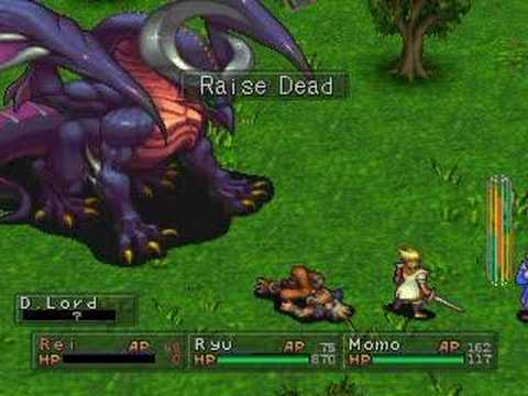 Breath of Fire 3 - Dragon Lord - YouTube on