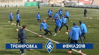 Подготовка «Крыльев» к матчу с «Тамбовом»