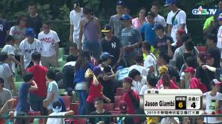 07/26 全壘打大賽 公益賽,Jason Giambi展現重砲威力,打出四發全壘打