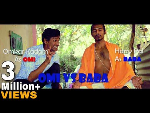 OMI vs BABA_Episode 1_दे शिवी_NEW MARATHI WEB SERIES 2017_Friendz Production