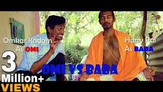 OMI vs BABA_Episode 1_दे शिवी_NEW MARATHI WEB SERIES 2017_Friendz Production