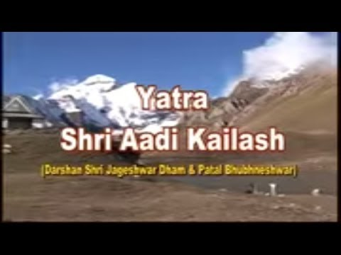 Yatra Shri Aadi Kailash Darshan, Shri Jageshwar Dham, Patal Bhuwneshwar I Yatra Shri Addi Kailash