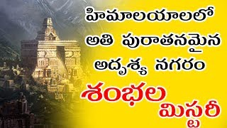 Video Facts About Mystical City Hidden In Himalayas | Shambhala Mystery download MP3, 3GP, MP4, WEBM, AVI, FLV Agustus 2018