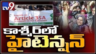 SC likely to hear petitions on Article 35A this week - TV9