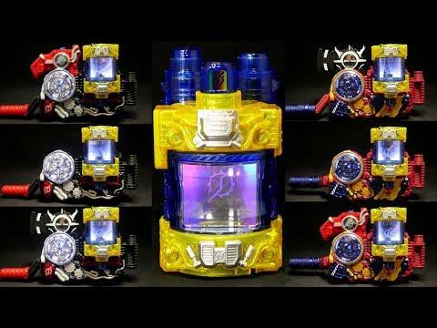 仮面ライダービルド DXジーニアスフルボトル ジーニアスフォームに変身! Kamen Rider Build DX Genius Full Bottle