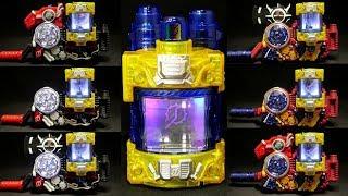 仮面ライダービルド DXジーニアスフルボトル Kamen Rider Build DX Genius Full Bottle