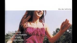 Do As Infinity -Tsubasa No Keikaku