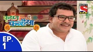 Krishan Kanhaiya - कृष्ण कन्हैया - Episode 1 - 29th June, 2015