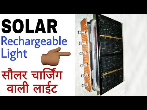 Make Solar Rechargeable Light || How to Make Solar Light || solar Camping Lantern, Learn everyone