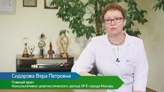 видео МСКТ в в Москве Рэмси Диагностика
