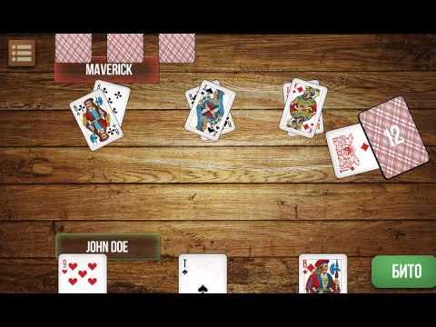 Карточная игра Дурак на Андроид