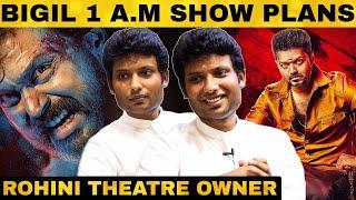 சர்க்கார் வசூலை முந்தியதா நேர்கொண்ட பார்வை? Rohini Theatre Owner Rhevanth Charan Reveals