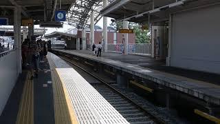 阪神甲子園駅2019年夏の高校野球着メロ