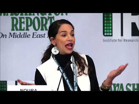 Noura Erakat: How Support for Israel's Violations of International Law