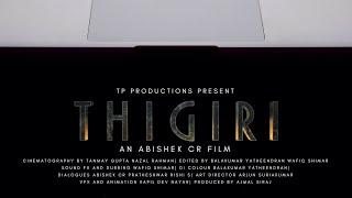 """THIGIRI"" - Official Tamil Supernatural Short Film 2018 [English Subtitles]"