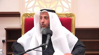 مات والديه وهو عاق لهم ثم تاب فما حكمه الشيخ د.عثمان الخميس