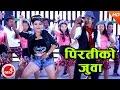 New Nepali Lok Dohori 2073 | Piratiko Juwa - Shakti Chand & Jyoti Magar | Ft.parbati Rai & Yam video