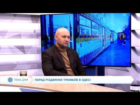 Вечер на Думской. Дмитрий Жеман, 08.01.2020