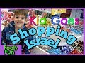 Kid Goes Shopping at the Mall!