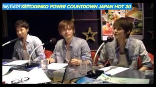 Lead - 20130615 bayfm 「POWER COUNTDOWN JAPAN HOT 30」2
