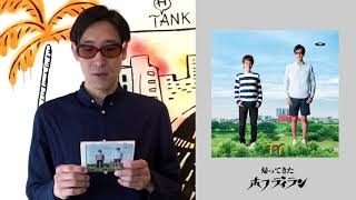 UOMO本誌の人気連載「ガチ☆メシ」でお馴染み、ホフディランの小宮山雄飛...