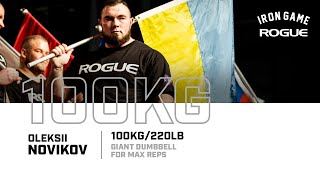 Full Live Stream | Oleksii Novikov 100KG Giant Dumbbell for Max Reps Attempt