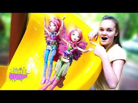 Мультик ФЕИ ВИНКС - Играем в мыльные пузыри Winx - Куклы феи для девочек