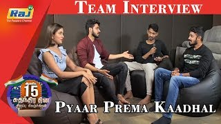 Pyaar Prema Kaadhal Team Interview – Independence day Special