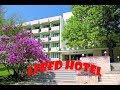 Lebed Hotel 4*- Bulgaria