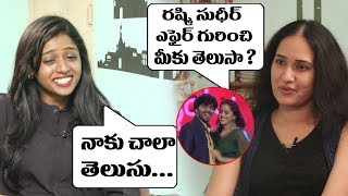 Dhee 10 Darshini || రష్మి సుధీర్ ఎఫైర్ గురించి మీకు తెలుసా? Friday Poster
