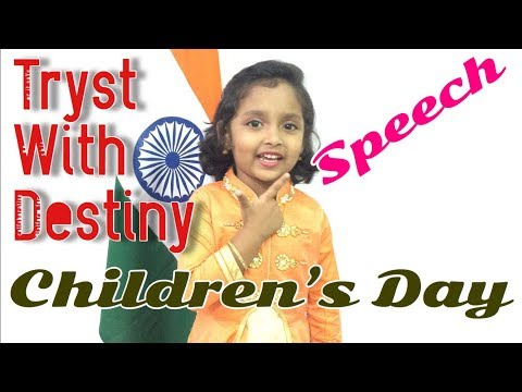 Children's Day Speech | November 14th Speech | Nehru Speech | Essay On Children's Day | Bal Diwas
