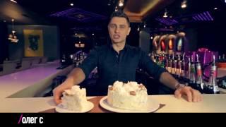 Сколько должен весить Свадебный торт — Свадебные советы от Олега Савельева из TOP15MOSCOW