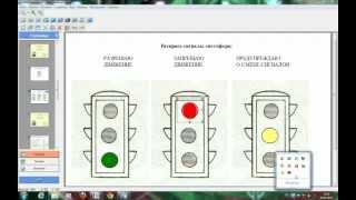 Создание тестов для интерактивной доски elite Panaboard book(, 2013-02-15T18:31:55.000Z)