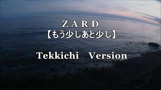 今週2017年5月27日は、坂井泉水さんの10回目の命日。 ZARDの曲がいつま...