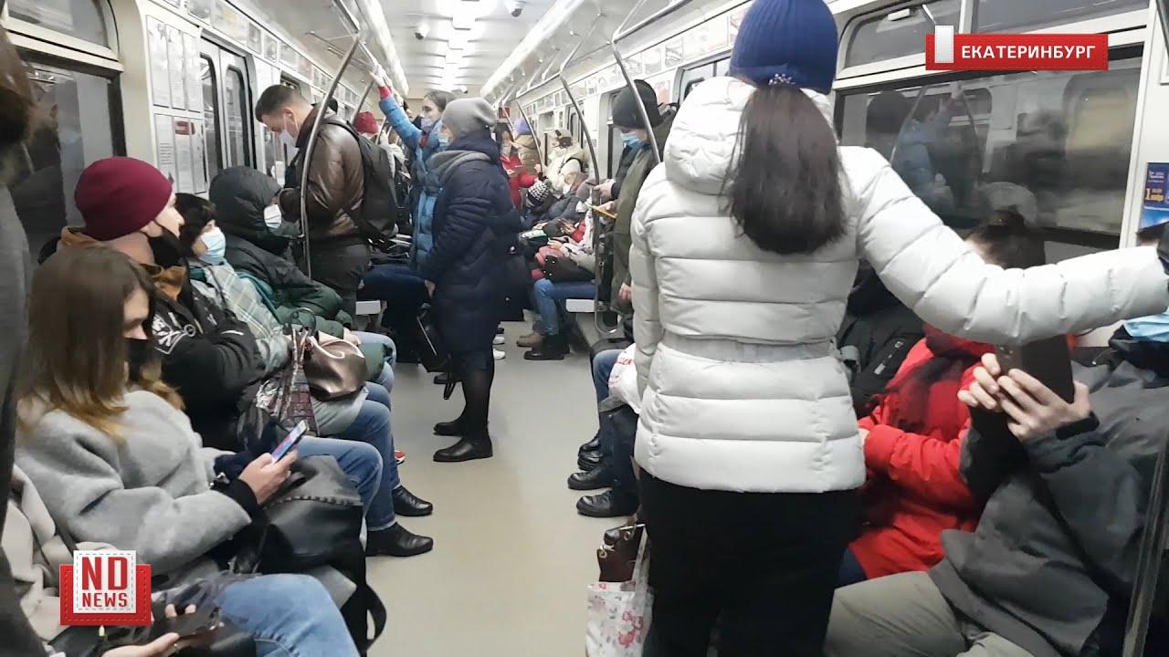 «Социальное дистанцирование» в общественном транспорте. Указ губернатора и реальность
