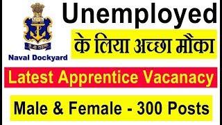 Latest Defence Naval Dockyard Recruitment 2019 Apprentice Job 2019