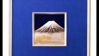 石井武比古 - JapaneseClass.jp
