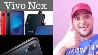 Vivo NEX: Vivo NEX S Specification, Price, Design, Features - Bezel Less Display - Hindi