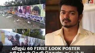 Vijay Fans Celebrating Vijay 60 First Look Poster