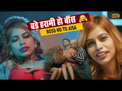 🎧🎧bade Harami Ho Boss 😂😂 !! Boss Ho To Aisa 👌 - Indian Memes Compilation #hutiyappamemer