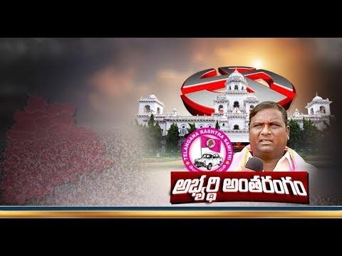 Sathupalli TRS MLA Candidate Pidamarthi Ravi Interview   Over Early Polls