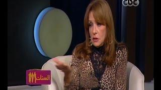 عزة بلبع تروي ذكرياتها مع الاعتقال
