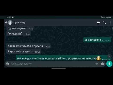 срочно,новый развод на Авито.ру