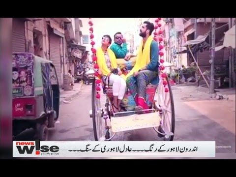 Newswise on Tonga ride of Lahore