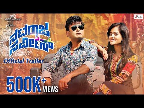 Nataraja Service Kannada Movie 2016